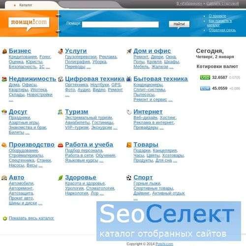 """Юридическая компания """"НОВОЕ ВРЕМЯ"""" - http://www.nvconsult.ru/"""