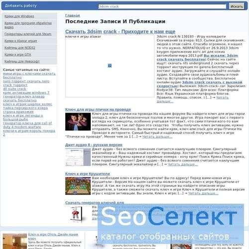 """Новый интернет-магазин торгового дома """"Белый кот"""" - http://www.whitecat-sale.ru/"""