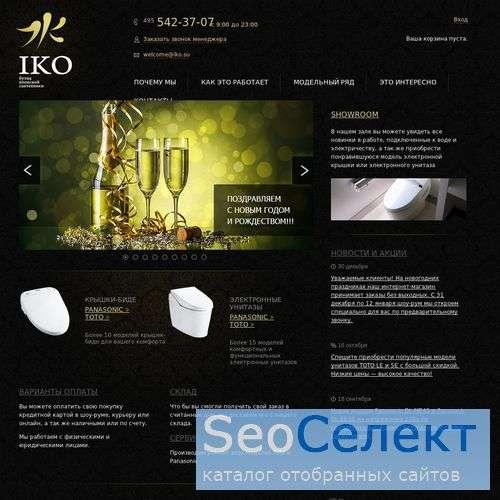 ЯПОНСКИЙ ЧУДО-УНИТАЗ - http://www.iko.su/