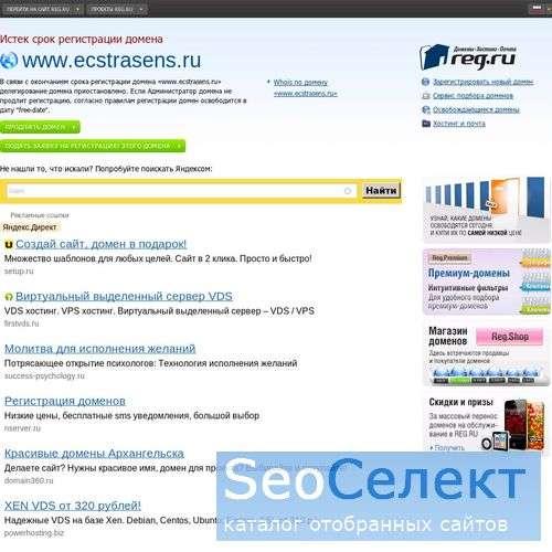 Биоэнерготерапевт о нетрадиционной медицине в книг - http://www.ecstrasens.ru/