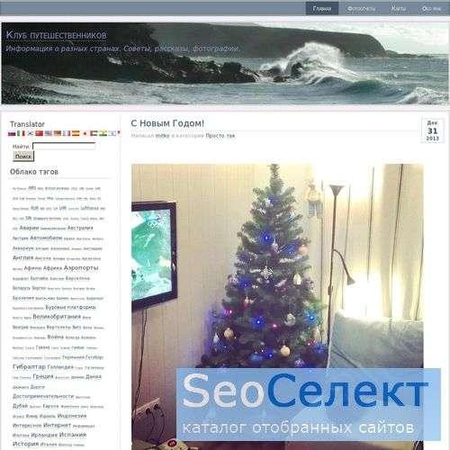 Bladerunner Blues - http://www.rostblog.ru/