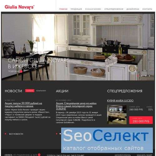 Дизайн - студия Брио - фото столов - http://dsbrio.ru/