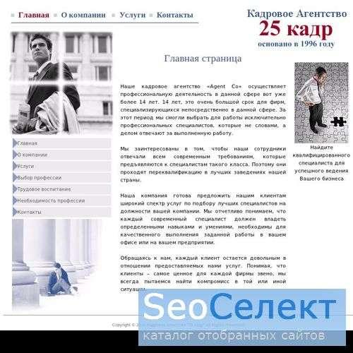 Клуб инженеров по охране труда - http://www.kuot.ru/