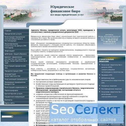 Перерегистрация ООО, документы на заказ - http://www.moskaa.ru/