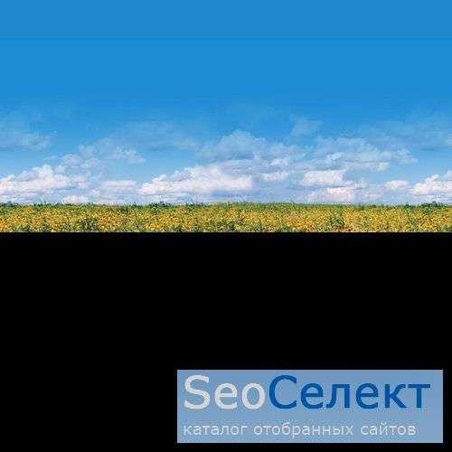 Фабрика Небес - http://www.fabrikanebes.ru/