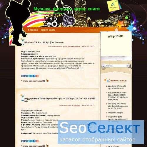 Качайте фильмы, игры, музыку на IPstatus.ru - http://ipstatus.ru/