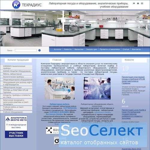 Техрадиус  - http://techradius.com/