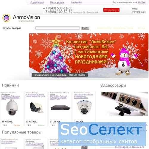 Спецсигнализация Современные охранные системы - http://sps-systems.ru/