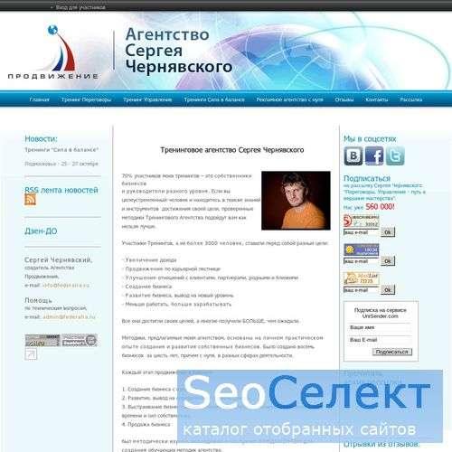 Федеральное Агентство Продвижения - ФРА - http://federalra.ru/