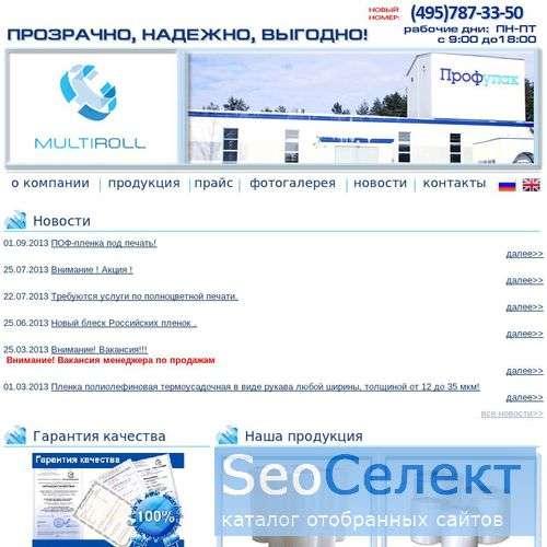 Полиолефиновая пленка - PofPlenka.ru - http://www.pofplenka.ru/