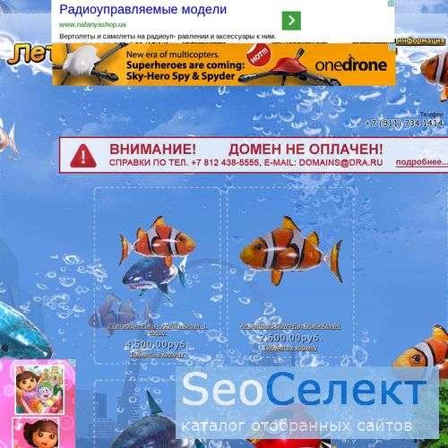 UDM-RABOTA.RU : Поиск работы, вакансии, резюме, ка - http://udm-rabota.ru/