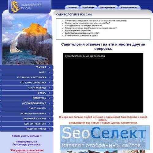 Консалтинг по управлению персоалом - http://prozwetanie.ru/