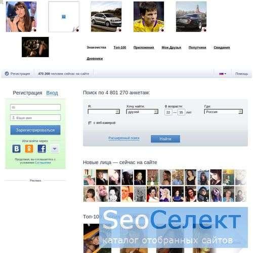 Большой приз - на Prizolov.ru - http://www.prizolov.ru/