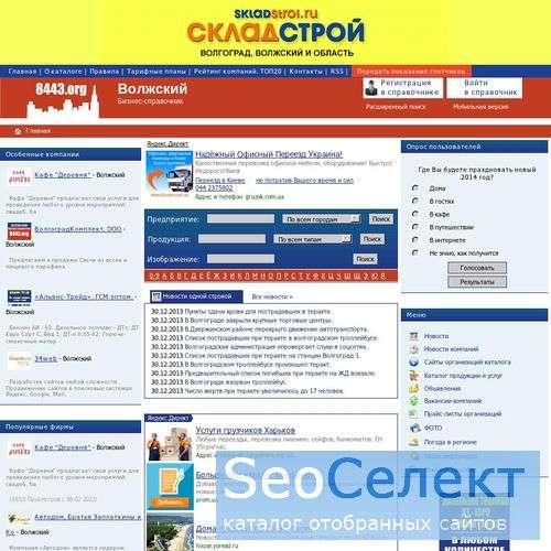 Информация о процедуре кредитования. - http://www.8443.org/