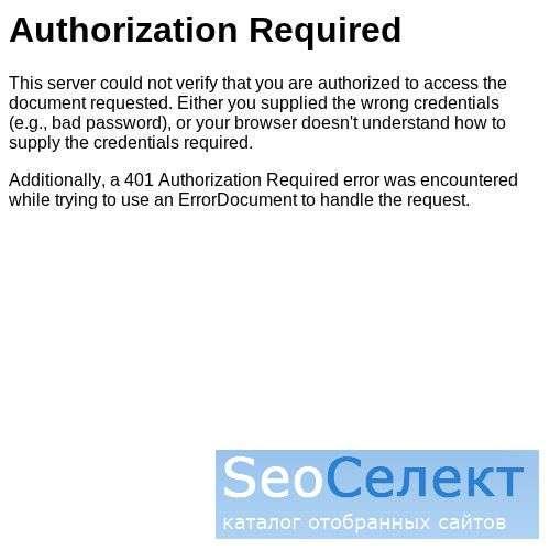 ULSSoftware - http://www.ulssoftware.com/
