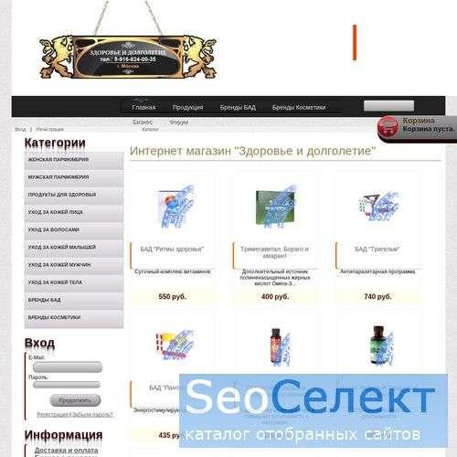 AromaSweet.Ru: онлайн-магазин элитной парфюмерии. - http://aromasweet.ru/