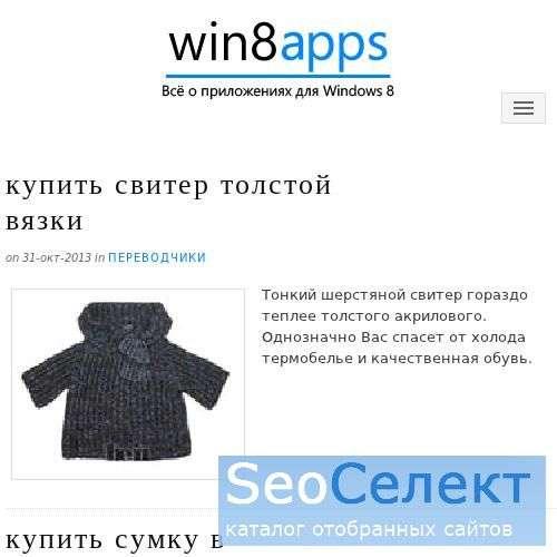 Новый каталог сайтов - Googli.ru - http://googli.ru/