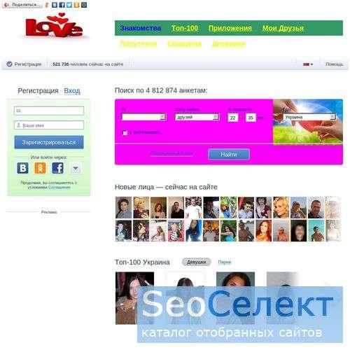 Alfalov.ru - бизнесмен ищет девушку - http://alfalov.ru/