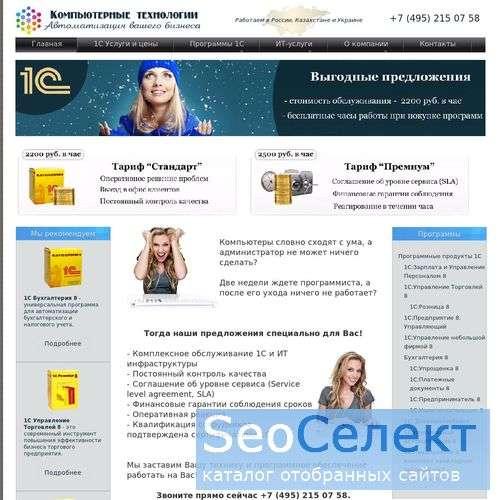 1C-KT.ru: 1 С Предприятие 8, 1С Предприятие 8.0 - http://1c-kt.ru/