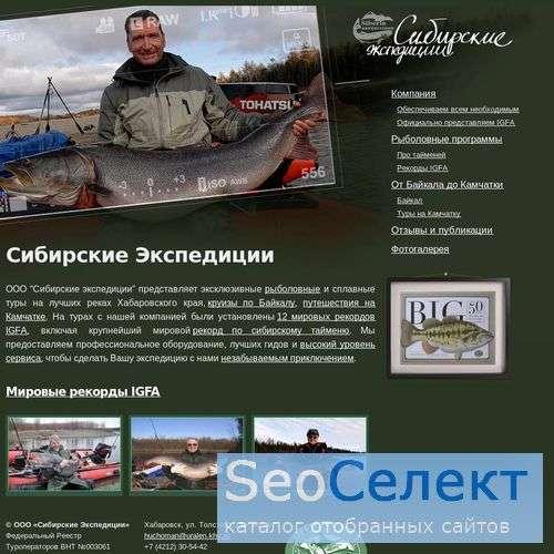 Туры рыболовные, таймень: тур - рыбалка в Сибири! - http://taimenexpeditions.com/