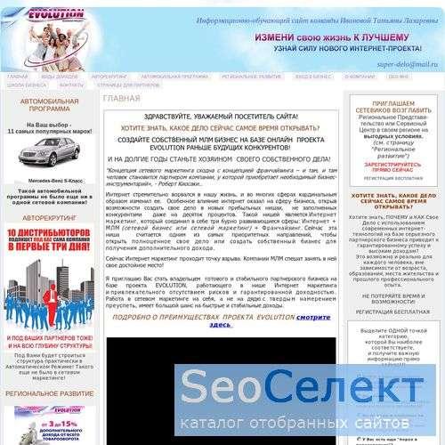 Super-Delo.ru: как достичь успеха, принципы успеха - http://super-delo.ru/