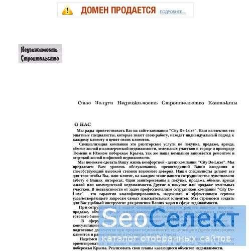 Кваpтиpа нa сутки и дома посуточно - 72tumen.ru - http://72tumen.ru/