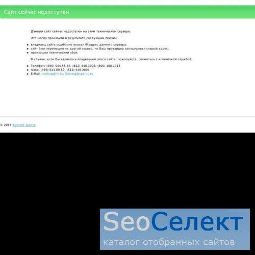 Резина R16 - зайдите на C-shina.ru - http://www.c-shina.ru/