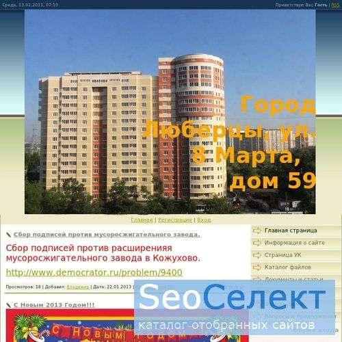 Кулинарные рецепты рецепты диет - http://www.sitestranasovetov.ru/