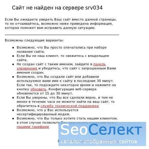 Авто школа, ГАИ: автошкола - Perovo-Avto.su - http://perovo-avto.su/
