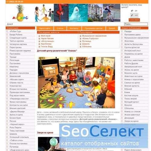 Аренда и продажа бытовок - Vsemoduli.ru - http://www.vsemoduli.ru/