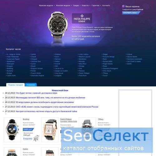 Сенсационные гадания на веб-портале SmsGuessing.ru - http://smsguessing.ru/