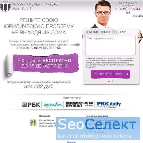 Возможности создать свой серьезный бизнес в сети - http://profi-network.ru/
