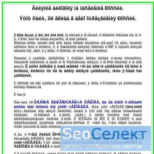 Курение и беременность. - http://prygaina.ru/