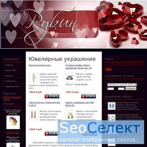 Ювелирный клуб - http://jewellerclub.com/