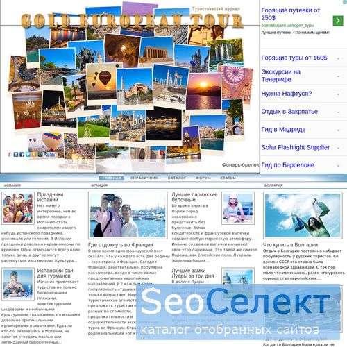 !как создать заработок +в интернете нестоит - http://inspire-planet.ru/