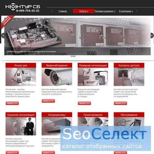 ОПС - монтаж, монтаж видеодомофонов: Datmaster.Ru! - http://datmaster.ru/