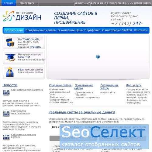 Сайт-визитка и создание сайтов - разработка сайта - http://ws-design.ru/