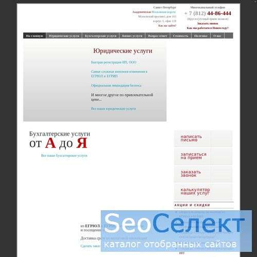 BD-SPB.Ru: ликвидация ИП в Санкт-Петербурге - http://bd-spb.ru/