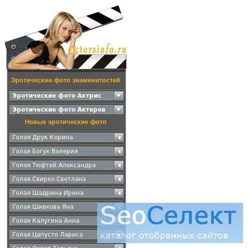 """Торговый Дом """"Аэролайф-Л"""" - http://www.aerolife.nm.ru/"""