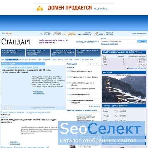 Телефоны сети Скайлинк, продажа, подключение - http://www.skylinkphones.ru/