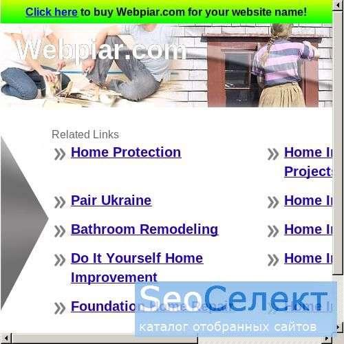 Обучение строительству сайтов: эффективные знания - http://webpiar.com/