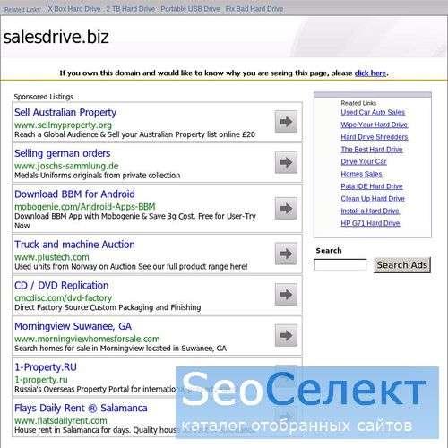 Управление продажами - http://salesdrive.biz/