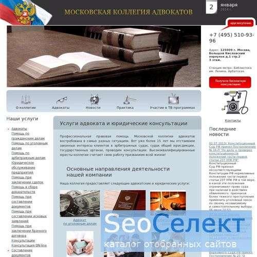 На Advokat777.ru: адвокат по наследственным делам - http://www.advokat777.ru/