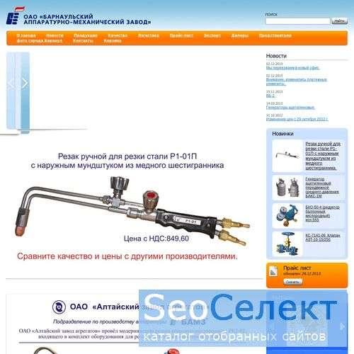 тфбамз.ру - это продажа электродов. Большой выбор! - http://www.tfbamz.ru/
