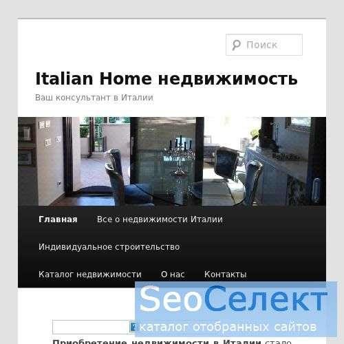 Ремонт компьютеров - http://intropc.ru/