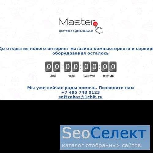 Предлагаем ИТ-услуги: помощь ПК, монтаж мини АТС - http://www.master.su/