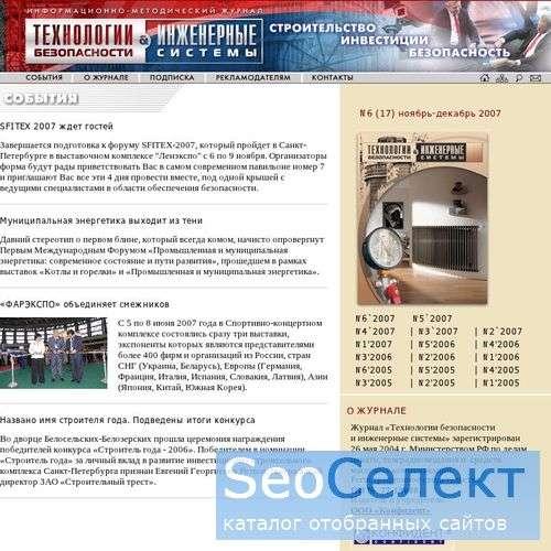 EXPRESSART | Создание сайта под ключ, авторский ди - http://www.expressart.ru/