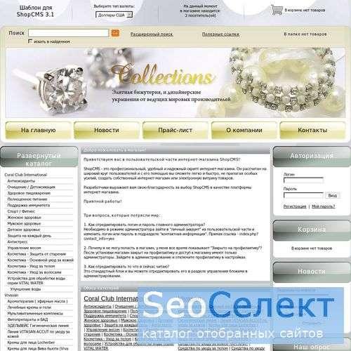 Лечение Миозит на Profmedicine.ru - http://profmedicine.ru/