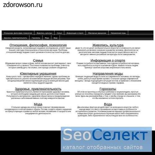 сайт ортопедические подушки и матрасы по почте - http://www.zdorowson.ru/