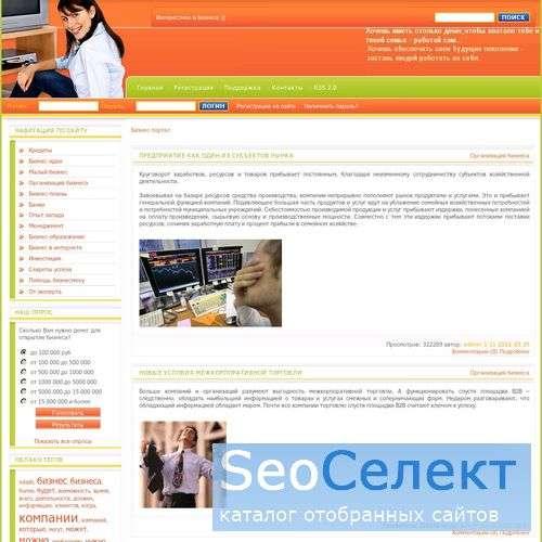 Аукцион «Пушкин и компания» как форма сделки - http://bazacom.ru/
